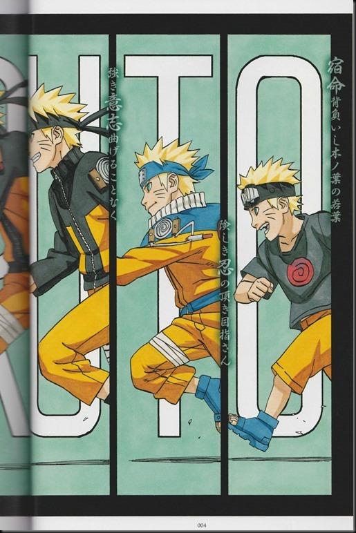 Naruto Artbook 3_841840-0007