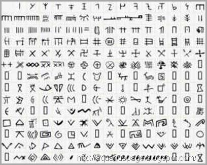 escrita-vinca-extraterrestres