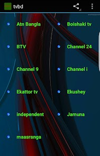 Bangla Tv 3G/4G - screenshot