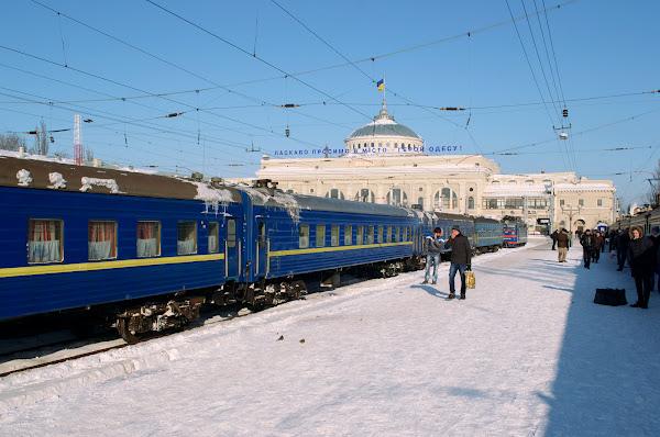 одесса вокзал зима перрон поезд