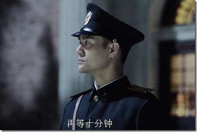All Quiet in Peking - Wang Kai - Epi 01 北平無戰事 方孟韋 王凱 01集 12
