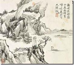 huang_binhong_landscape_album_d5686331_009h