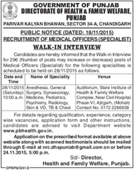 PB Health Walk in Interview 2015-16 indgovtjobs