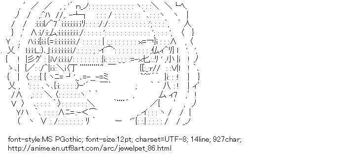 Jewelpet,Hanazono Marie