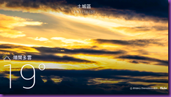 Screenshot_2014-01-17-11-18-32