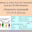 2015_chinesische_gymnastik_einladung.png