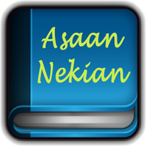 Download free Asaan Nekian | Easy GoodDeeds for PC on Windows and Mac