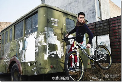Wang Kai X Bike 王凱 X 中國自行車 2015 Jan Issue 03