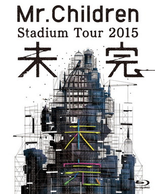 [TV-SHOW] Mr.Children Stadium Tour 2015 未完 (2016/03/16)