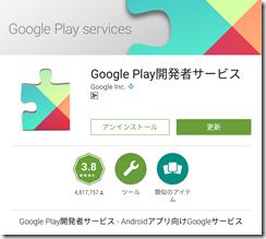 gp_service