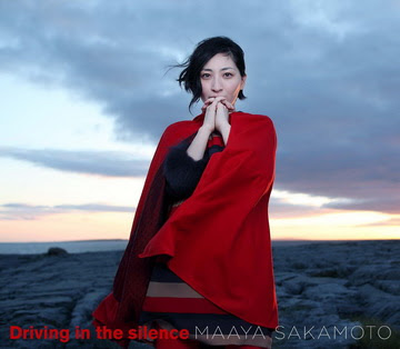 [MUSIC VIDEO] 坂本真綾 – Driving in the silence (2011/11/9)