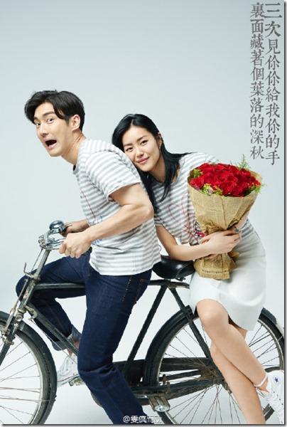 Liu Wen 刘雯 X Choi Siwon 崔始源 421