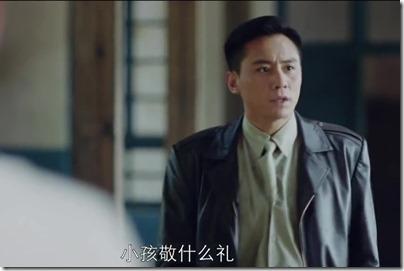 All Quiet in Peking - Wang Kai - Epi 05 北平無戰事 方孟韋 王凱 05集 14