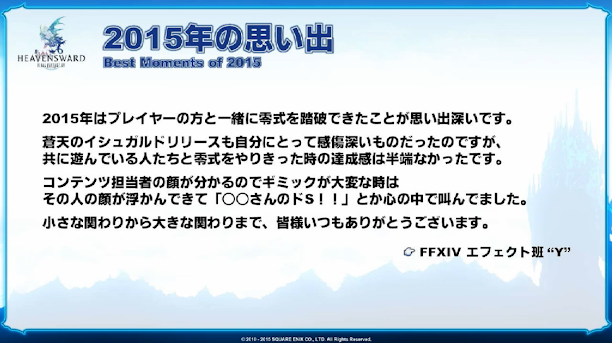 20151224_071021.png