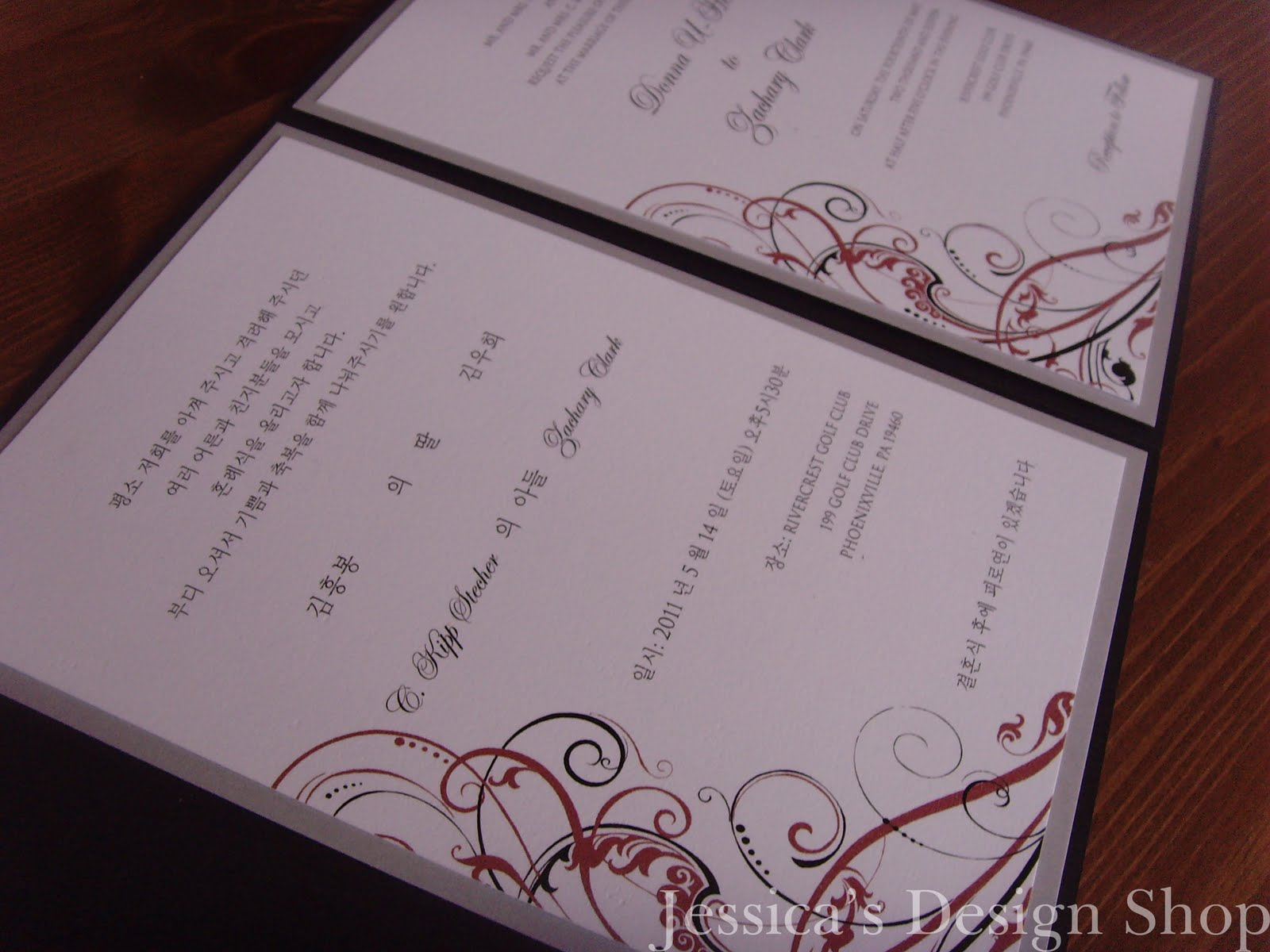 Korean English Wedding