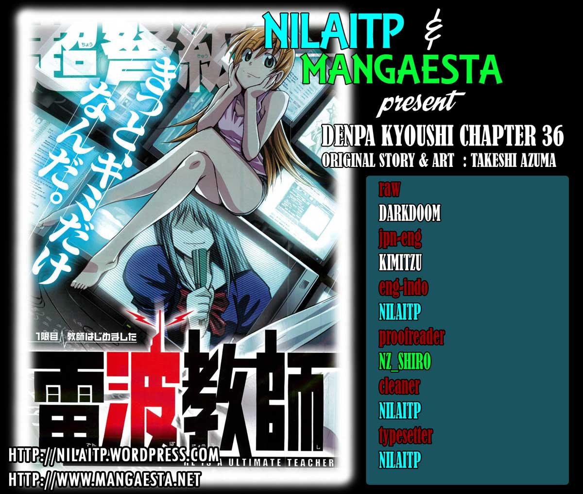 Komik denpa kyoushi 036 37 Indonesia denpa kyoushi 036 Terbaru 1|Baca Manga Komik Indonesia|