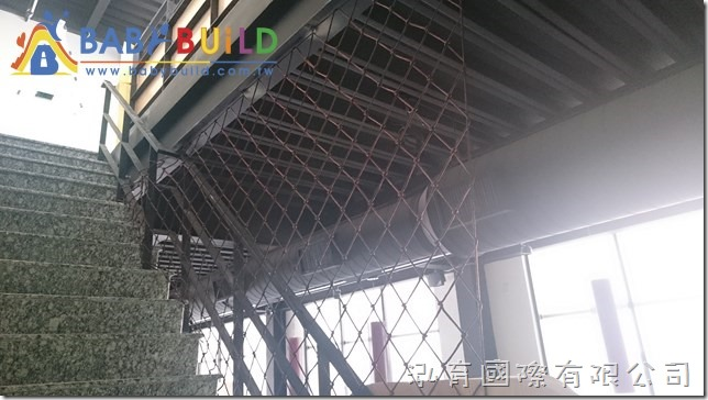 BabyBuild 樓梯安全防護網完工照