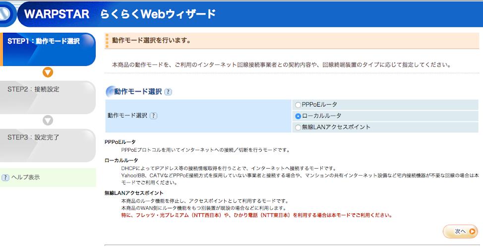 スクリーンショット 2015-04-25 8.38.36.png