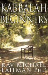 Cover of Rabbi Michael Laitman's Book Kabbalah For Beginners