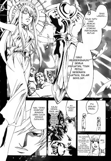 Download code breaker 125 page 8
