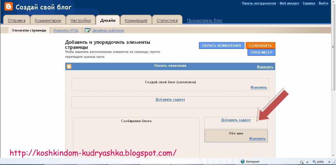 Как сделать дизайн сайта html link