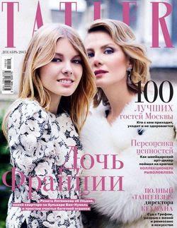 Читать онлайн журнал<br>Tatler №12 (декабрь 2015)<br>или скачать журнал бесплатно