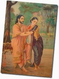 arjunasubhadra