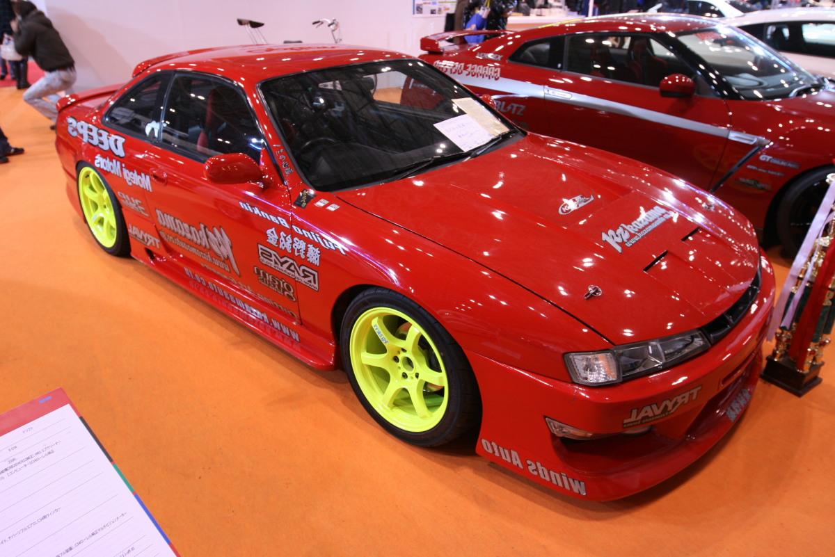 Modified Nissan Silvia Tokyo