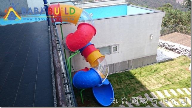 BabyBuild管狀半透明隧道螺旋滑梯完工照