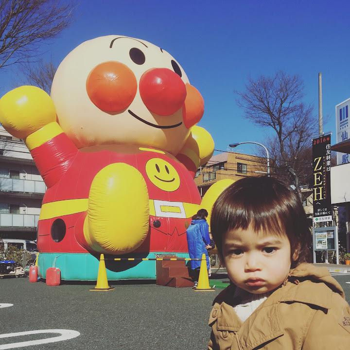 Photo Jan 16, 12 22 33.jpg