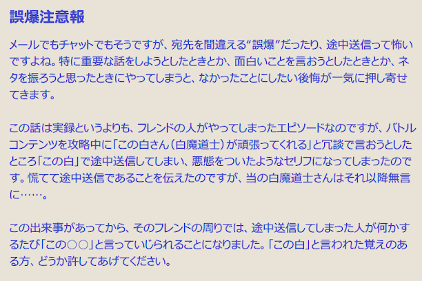 150602-002.png