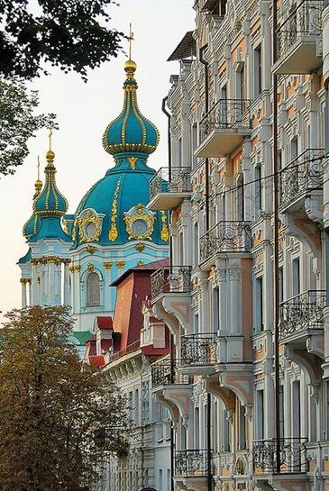 KIEV - ST ANDREW'S - Ukraine