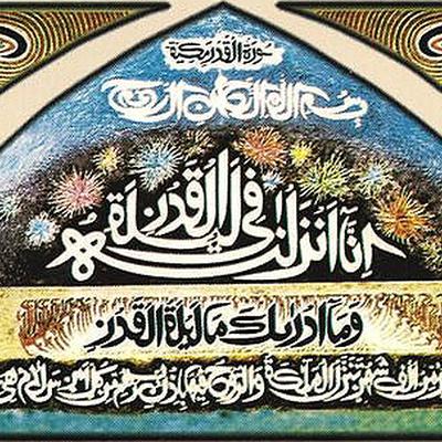 fssad-eid1 (1).png