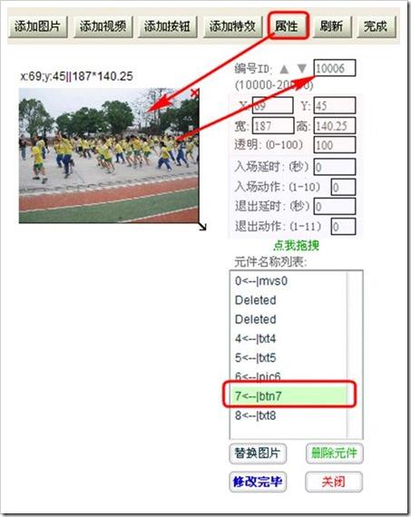 clip_image014[4]