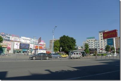 卜蜂蓮花超市 / 潮州  Lotus hypermarket / Chao Zhou