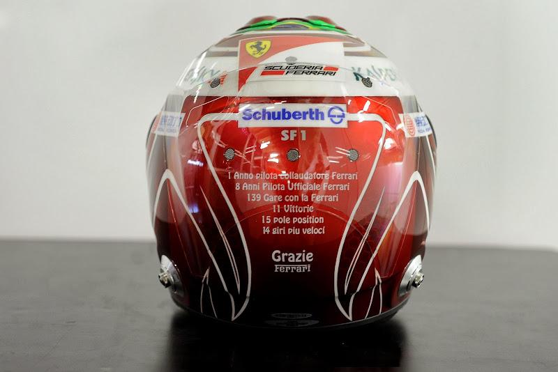 красный шлем Фелипе Массы для Гран-при Бразилии 2013