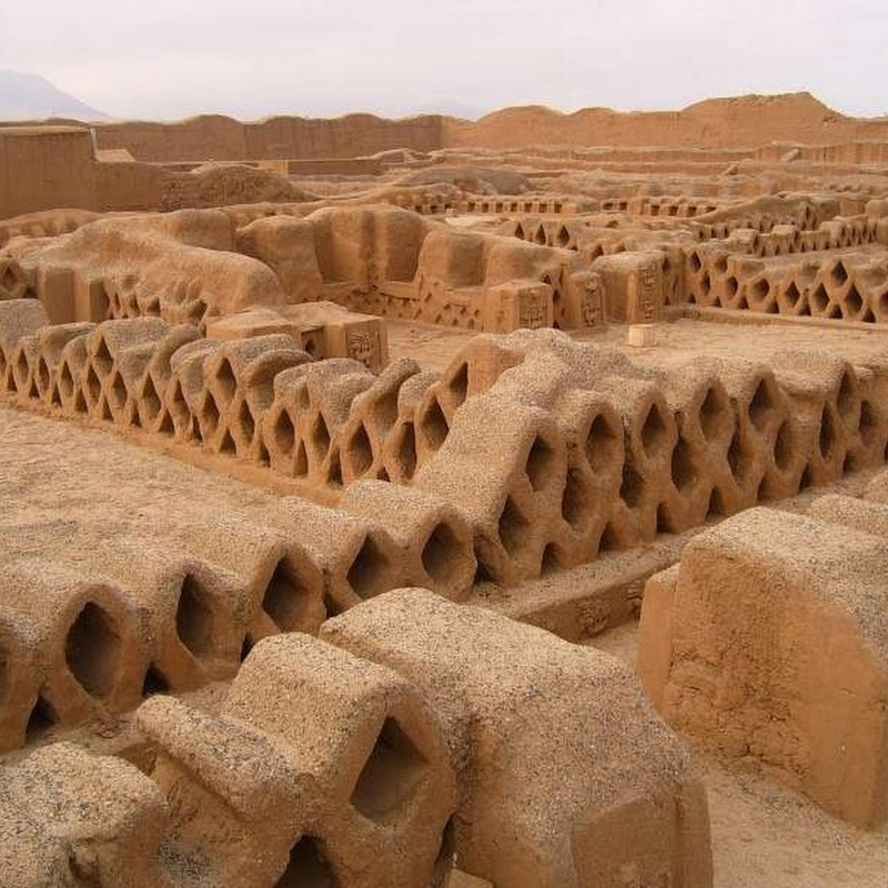 Chan Chan: World's Largest Adobe City