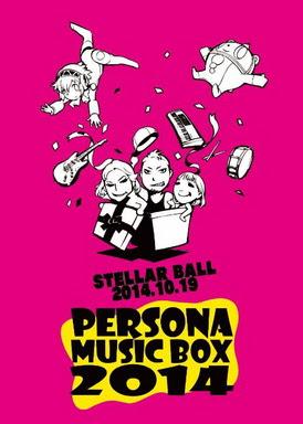 [TV-SHOW] PERSONA MUSIC BOX 2014 (2015/01/31)