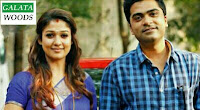 Idhu Namma Aalu Release Date Is Perfect For Simbu