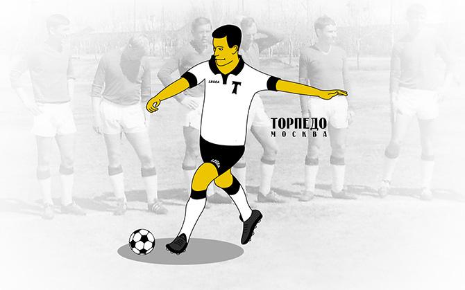 Торпедо, Организация РПЛ