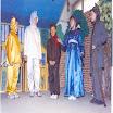 ΘΕΑΤΡΙΚΗ ΠΑΡΑΣΤΑΣΗ «Ο ΚΗΠΟΣ ΜΕ ΤΙΣ 11 ΓΑΤΕΣ», 2ο Δημ. Σχολείο Κοζάνης, 2005.jpg