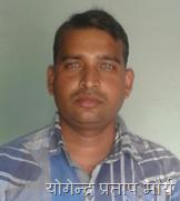 yogendra pratap maurya hindi  kahani imran