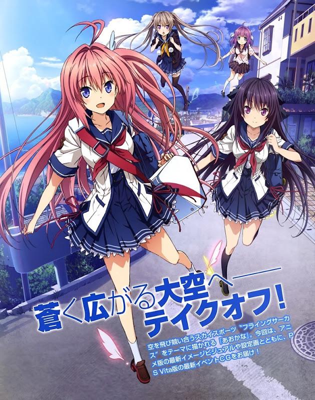 Ao no Kanata no Four Rhythm anime_004