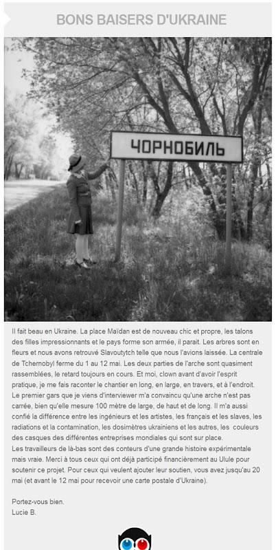 Nuclear Tchòrnobil