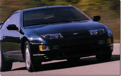 1995-nissan-300zx-turbo-photo-166409-s-original