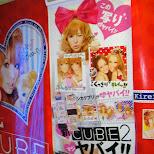 cube 2 purikura in Osaka, Osaka, Japan