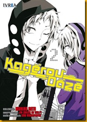 kageroudaze02