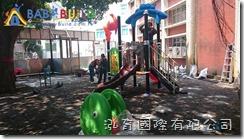 新北市立三芝幼兒園104年度福成分班戶外遊樂設施設備採購
