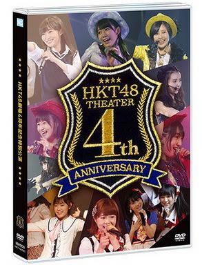 [TV-SHOW] HKT48劇場4周年記念 (BDRIP)