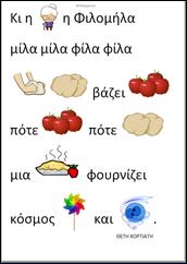 μηλόπιτα2
